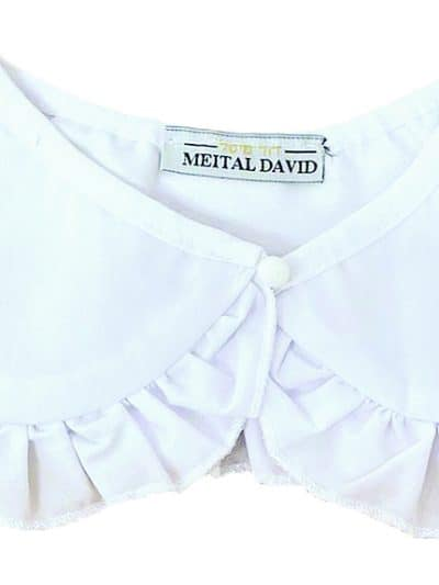 צוארון לבן מיטל דוד